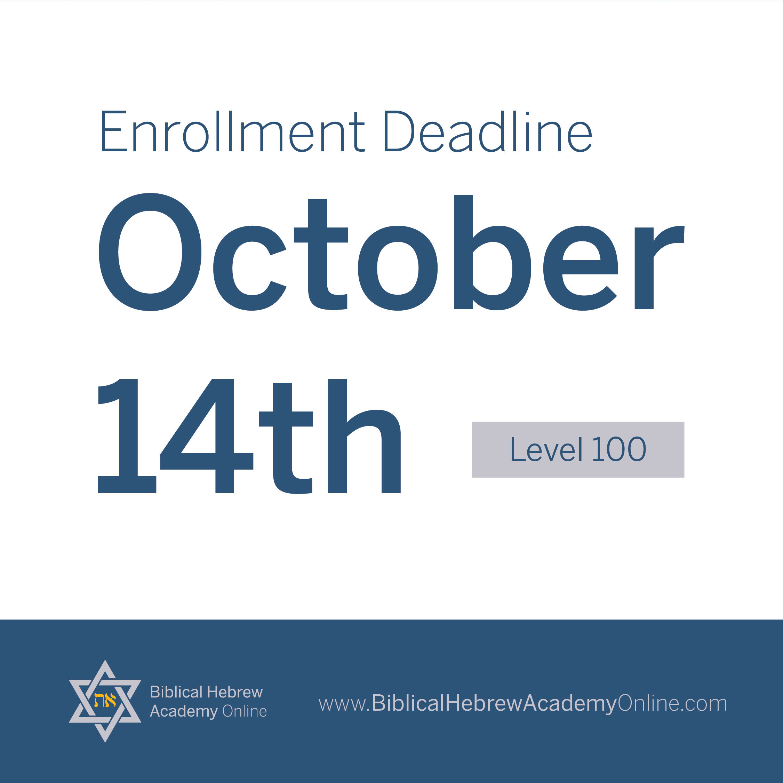 Biblical Hebrew Academy Online_Enrollment-15.jpg