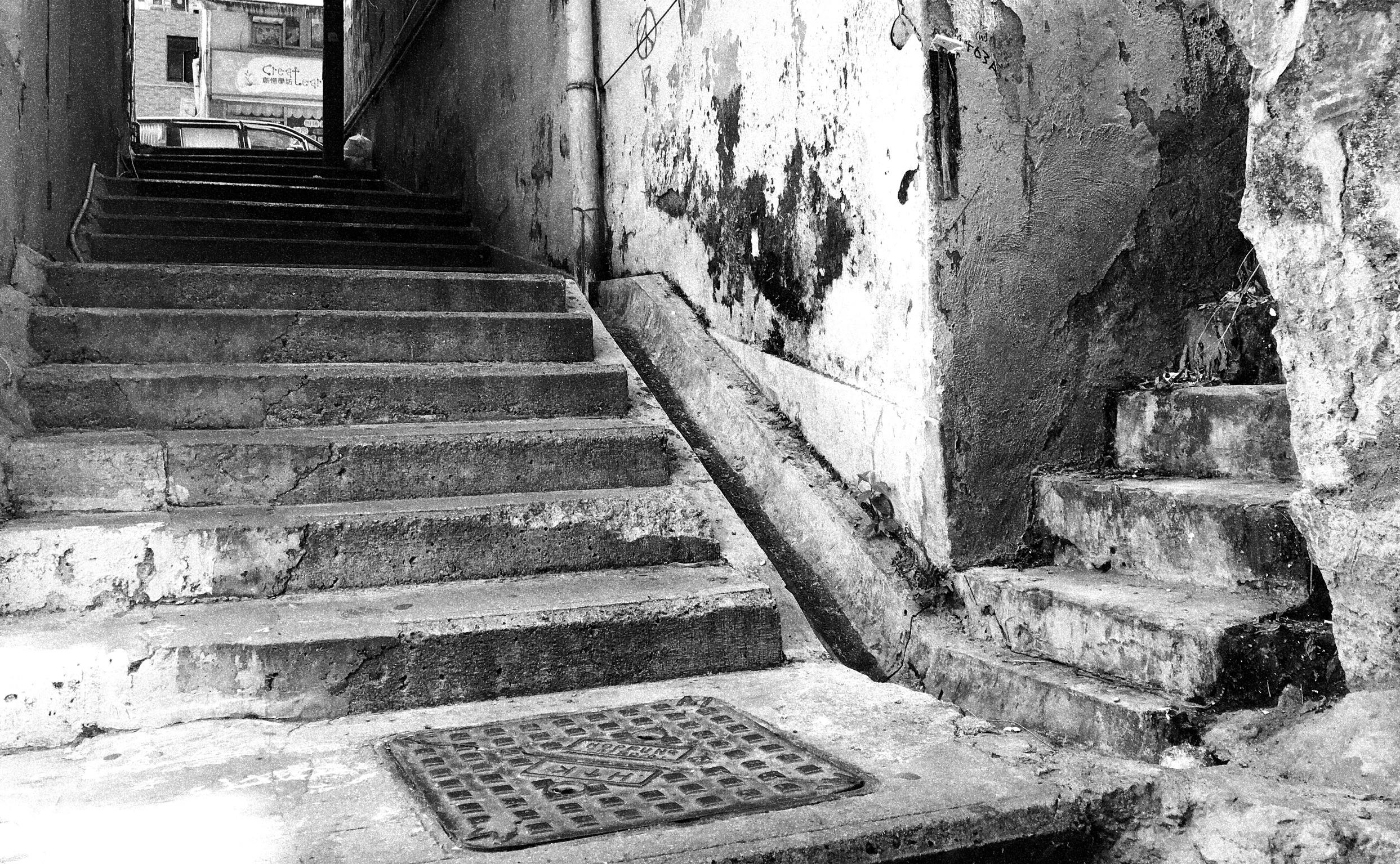 Hong Kong side-street stairways.