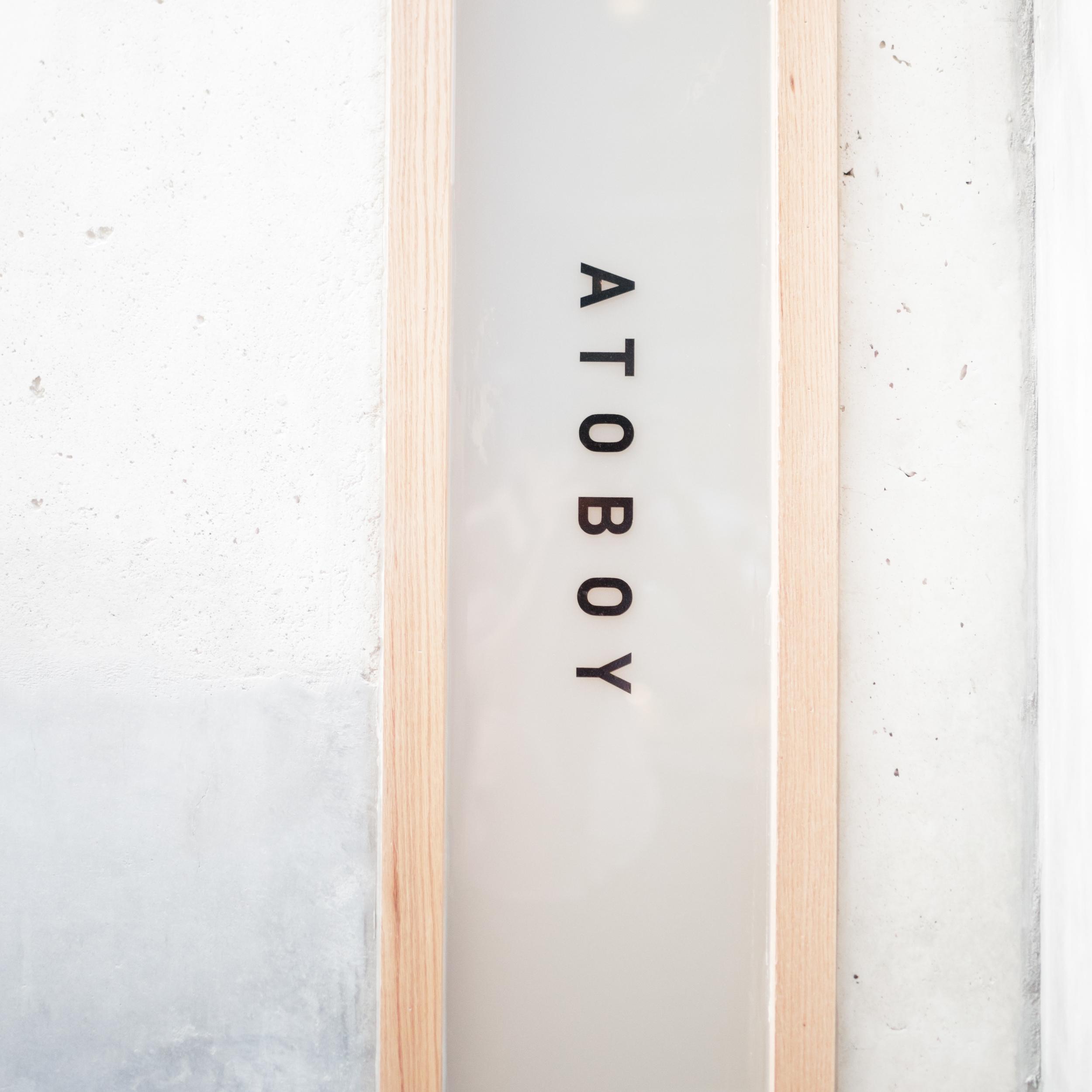 Atoboy