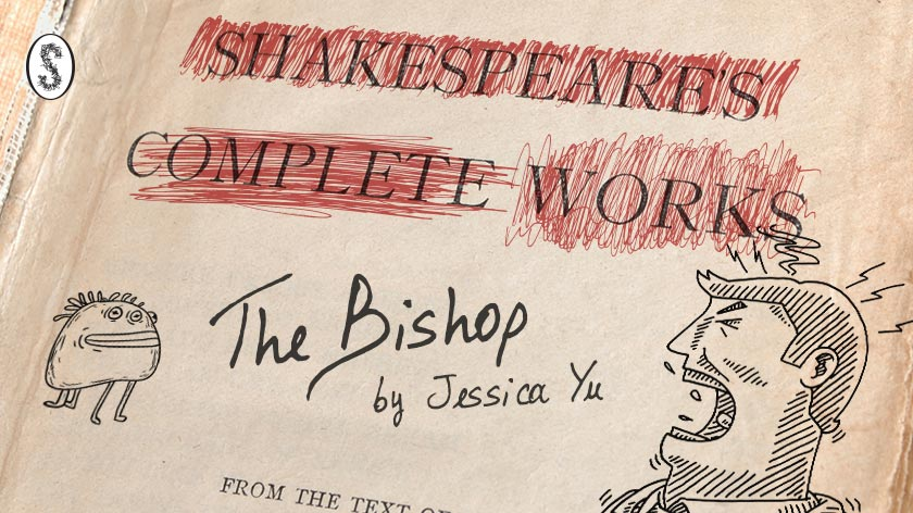 thebishopbanner