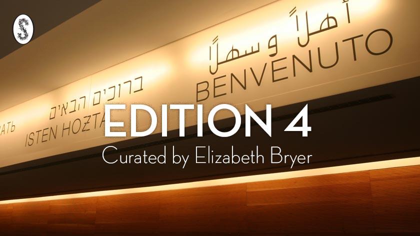 ED4-Banner