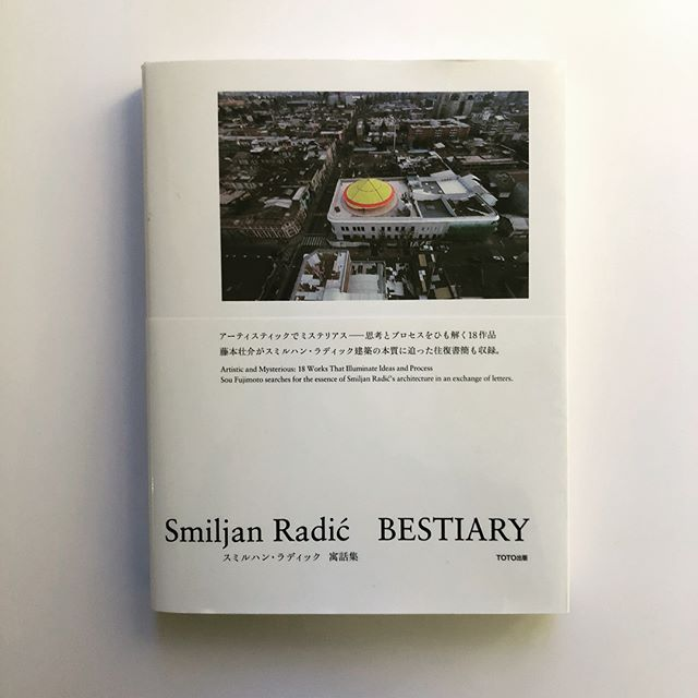 // a new addition to our library... a look into the mysterious and wonderful world of Smiljan Radic - enigmatic Chilean architect. Including an insightful interview with @sou_fujimoto. We picked up ours from the ever reliable @perimeterbooks (keep up the good work!). . . . #smiljanradic #toto #architecture #soufujimoto #bestiary #osklibrary #oskarchitects