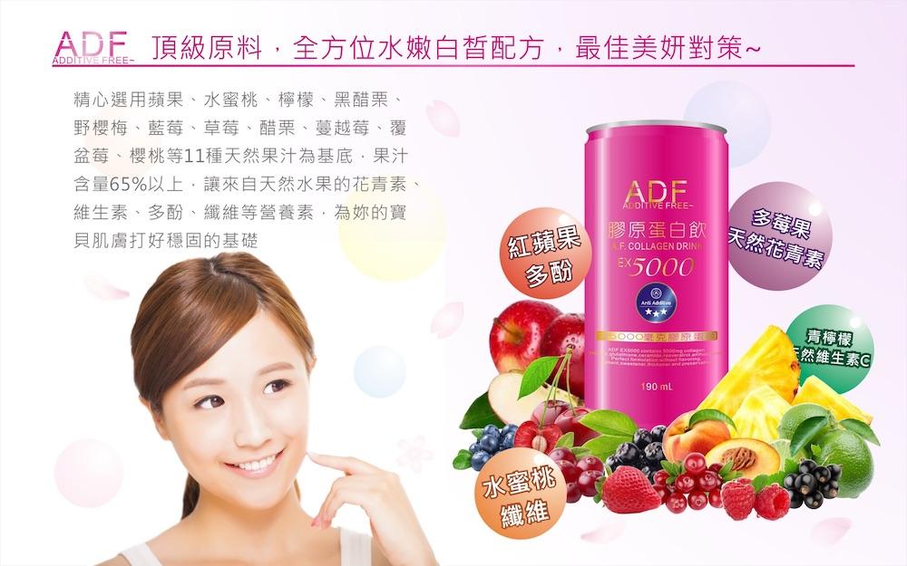 ADF_collagen03.jpg