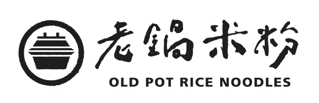 老鍋米粉logo2.jpg