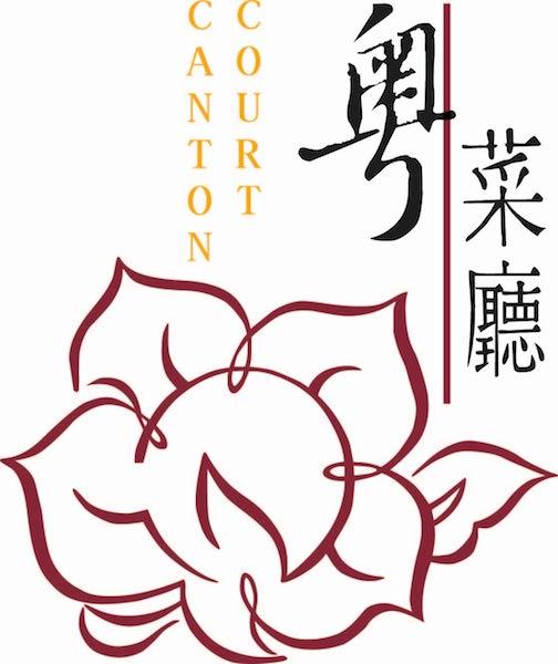 LOGO國賓粵菜廳.jpg