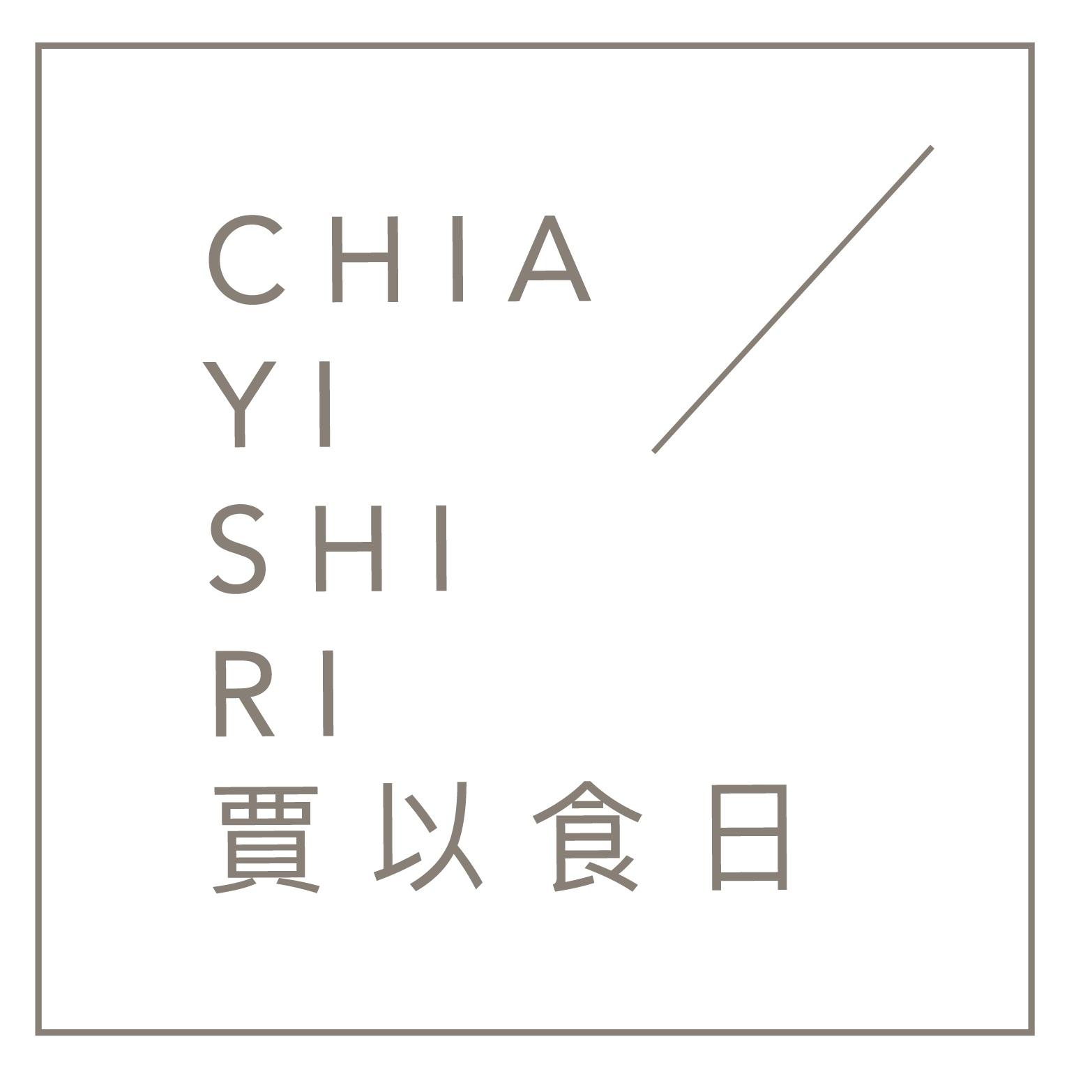 賈以食日logo.jpg