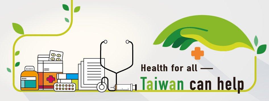 Health for All Taiwan Can Help.jpg