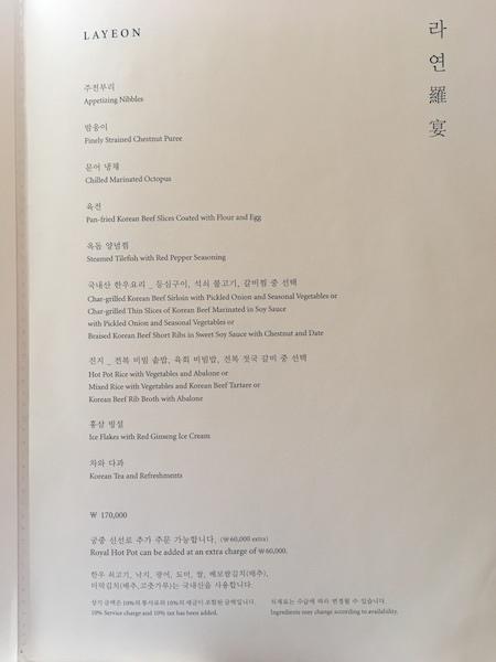 La Yeon menu.jpg