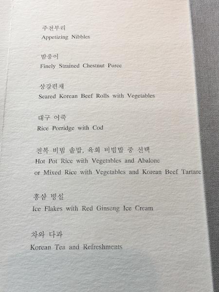 La Yeon menu2.jpg