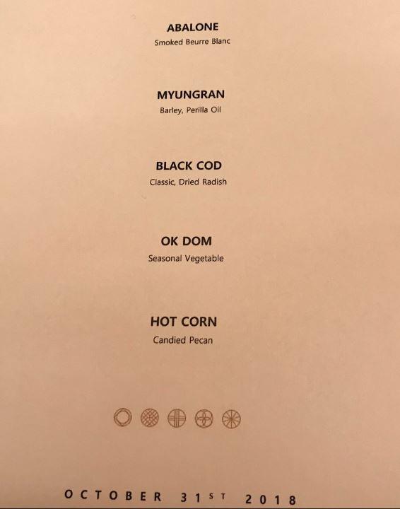 JUNGSIK menu.JPG