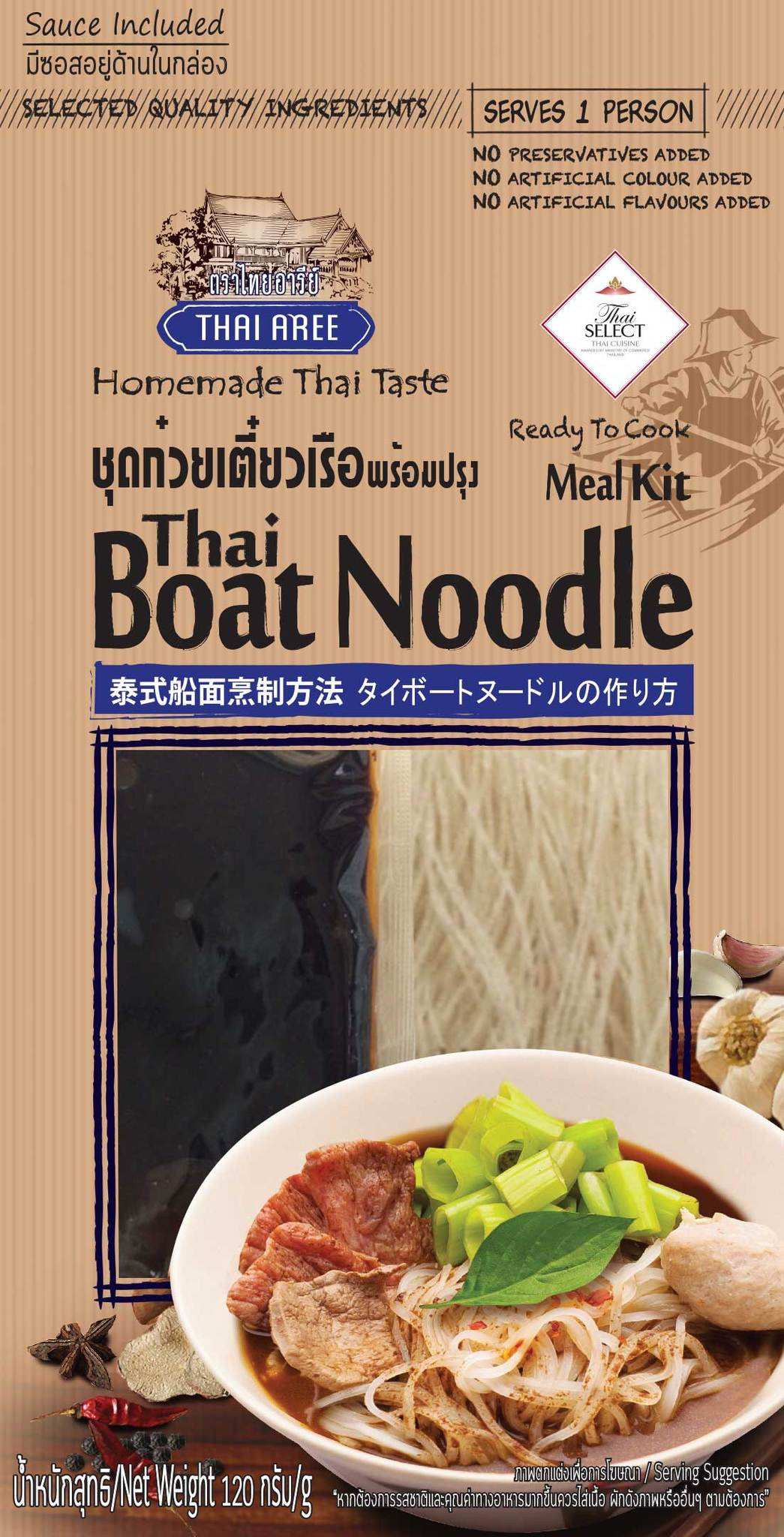181217 Product-Thai Boat Noodle Meal Kit.jpg