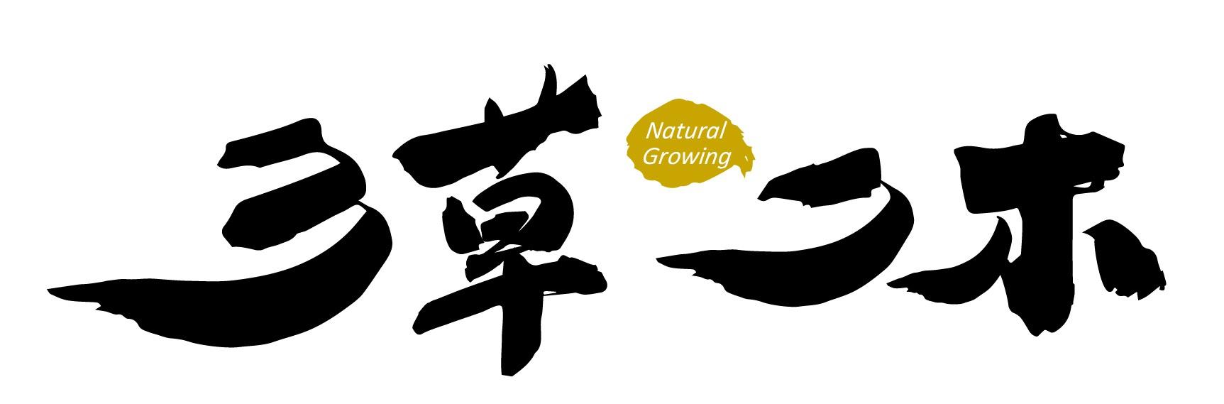 190103 Logo (1).jpg