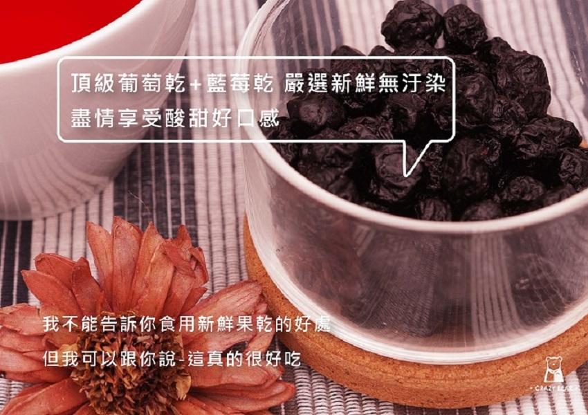 190114 瘋熊人生Crazy Bear_媒體素材 (2).jpg