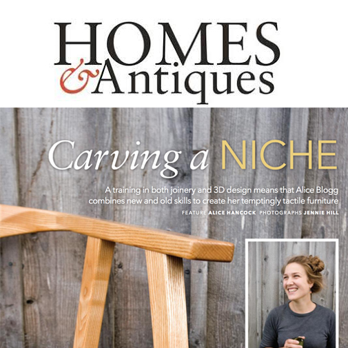 march 2015    homes & antiques