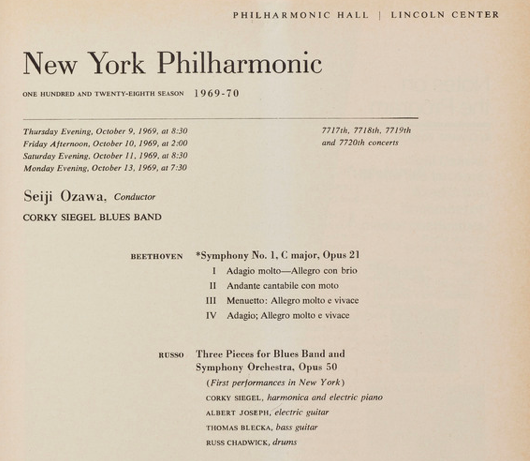 NYPHIL_1969_CORKY.png