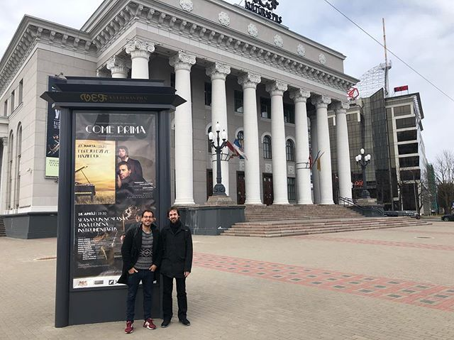 Our stage for tonight concert in Riga and last stop after a week touring Europe 🎶😘 #music #musicianlife #classicalmusic #klezmermusic #riga #latvia #barcelona