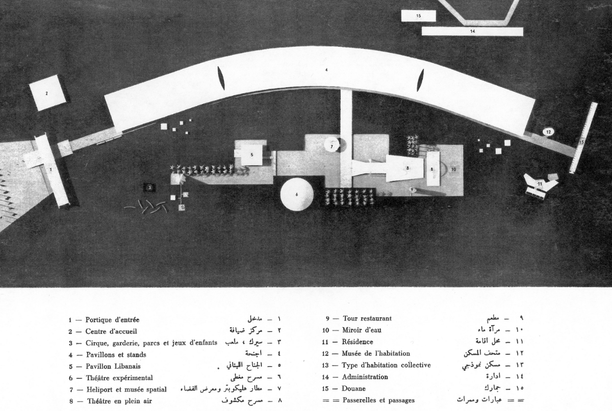an early aerial plan of the fairgrounds.   image courtesy of the   arab center for architecture