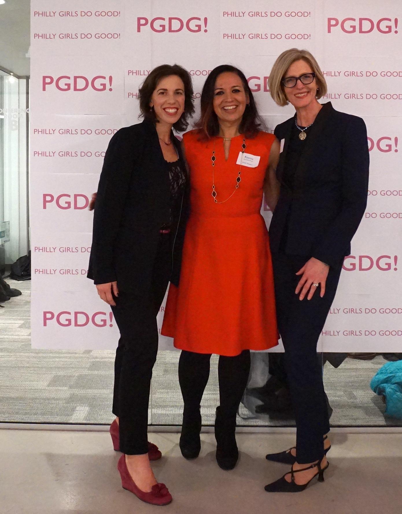 Pink Carpet PGDG-3.JPG