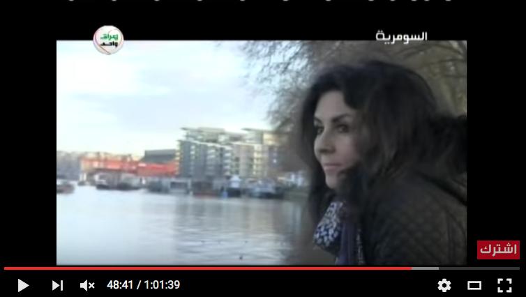 Hadeethun Akher    Interview with Ricardo Karam London for AlSharqia TV Channel 2013