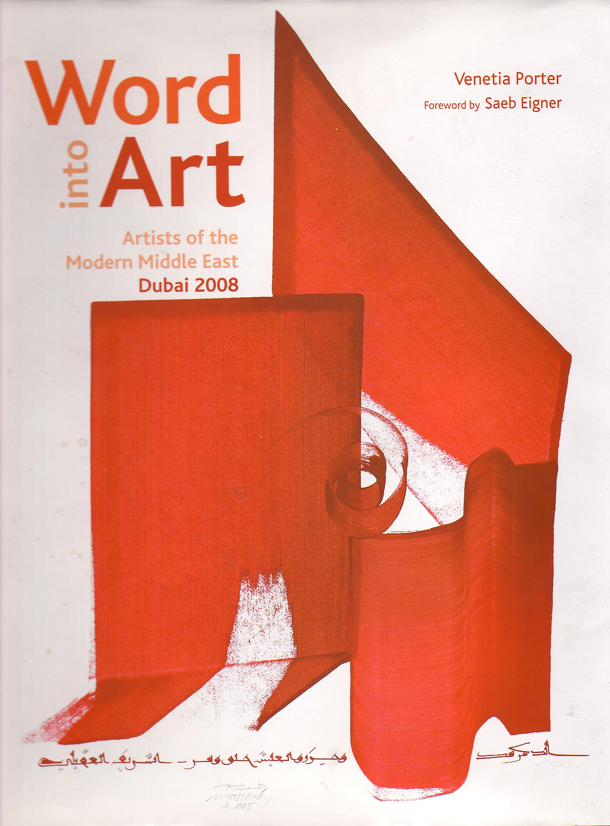 Word into Art: Artists from the Modern Middle East    Venetia Porter The British Museum Press London / DIFC Dubai 2008