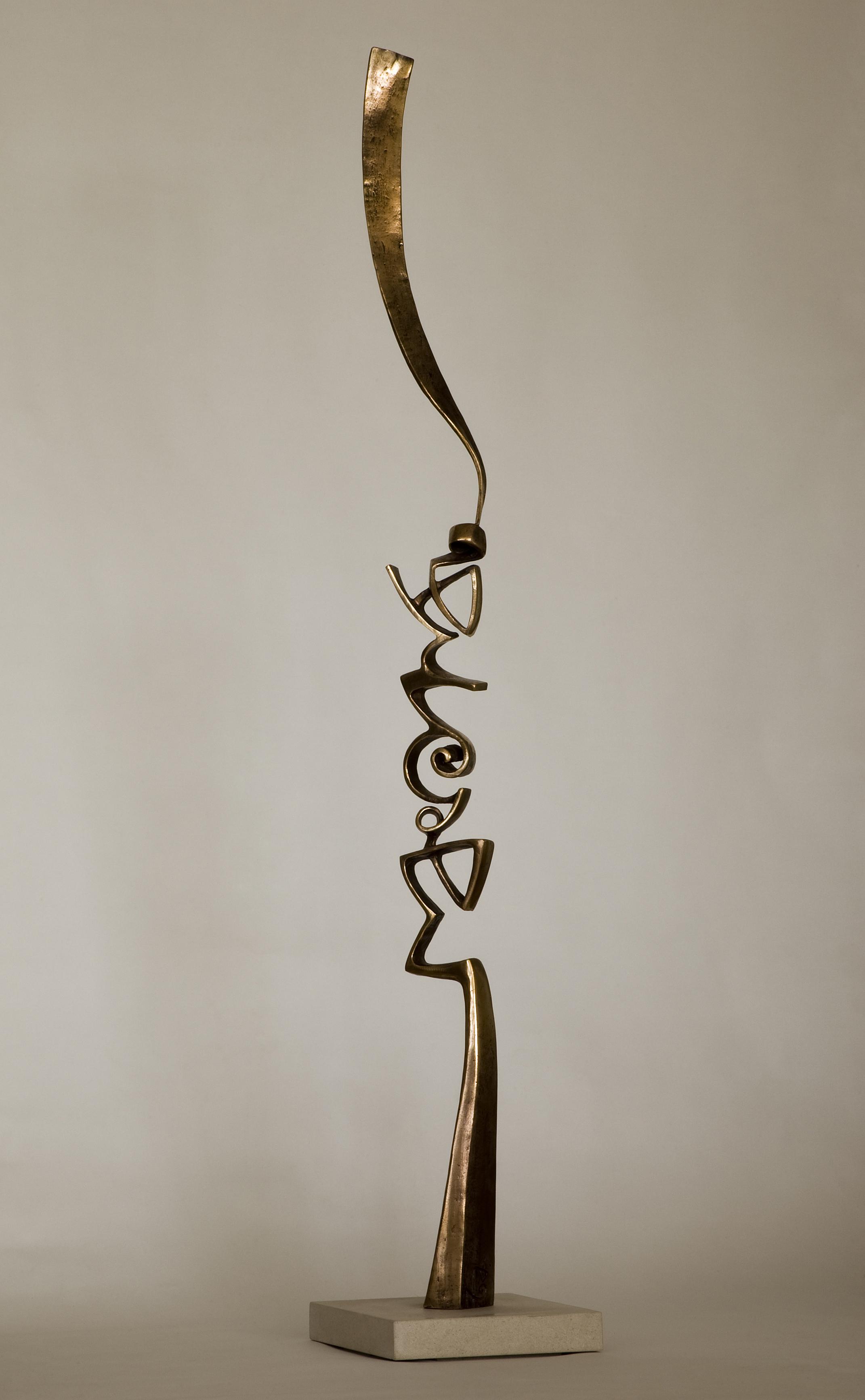 Al-Rahman Al-Rahim        145x12x7cm Bronze 2010