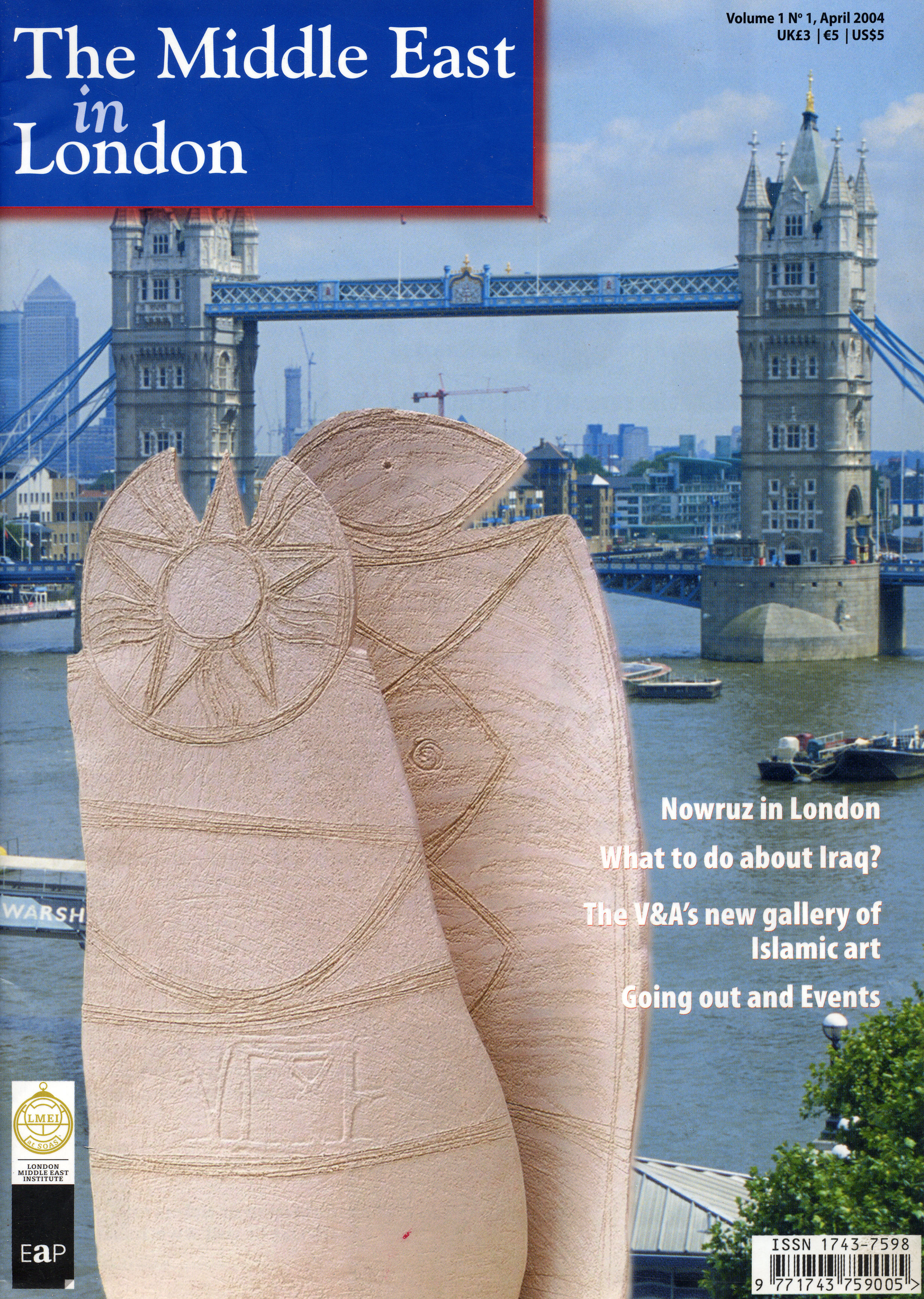 The Middle East in London   First Issue London 2004