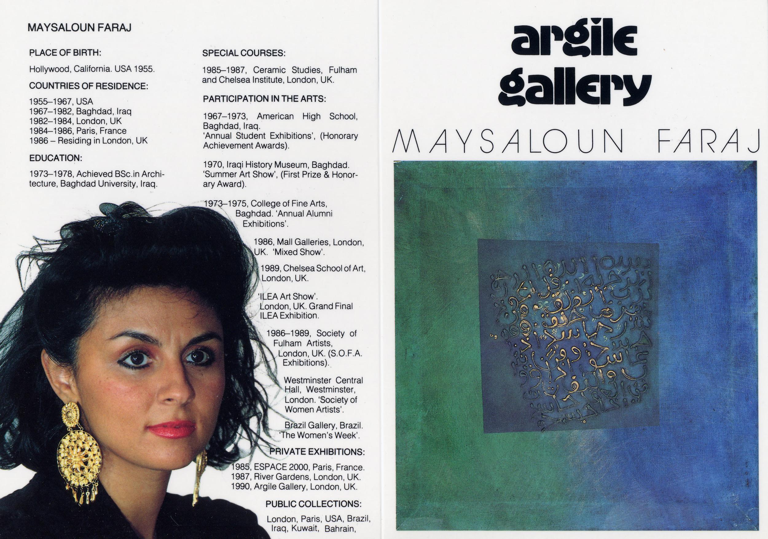 Argile Gallery   Blenhiem Crecent London 1994