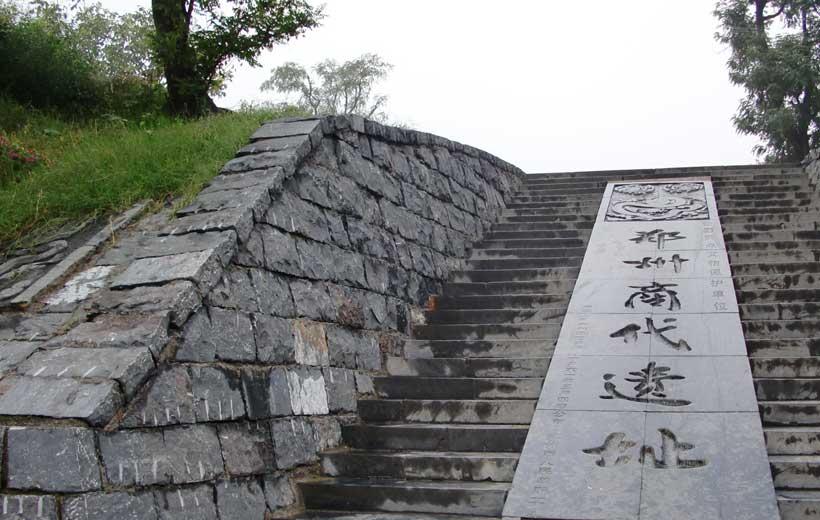 Shang City Ruins Photo source:http://mapio.net/pic/p-36507129/