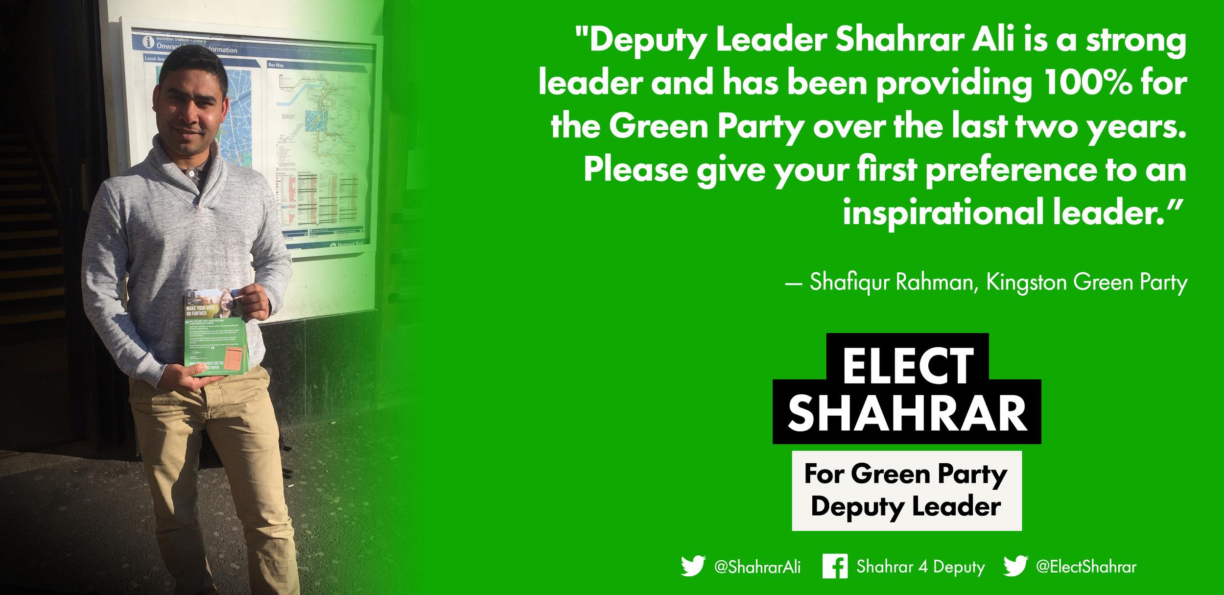 Elect Shahrar Shafiqur Rahman Endorsement.jpg