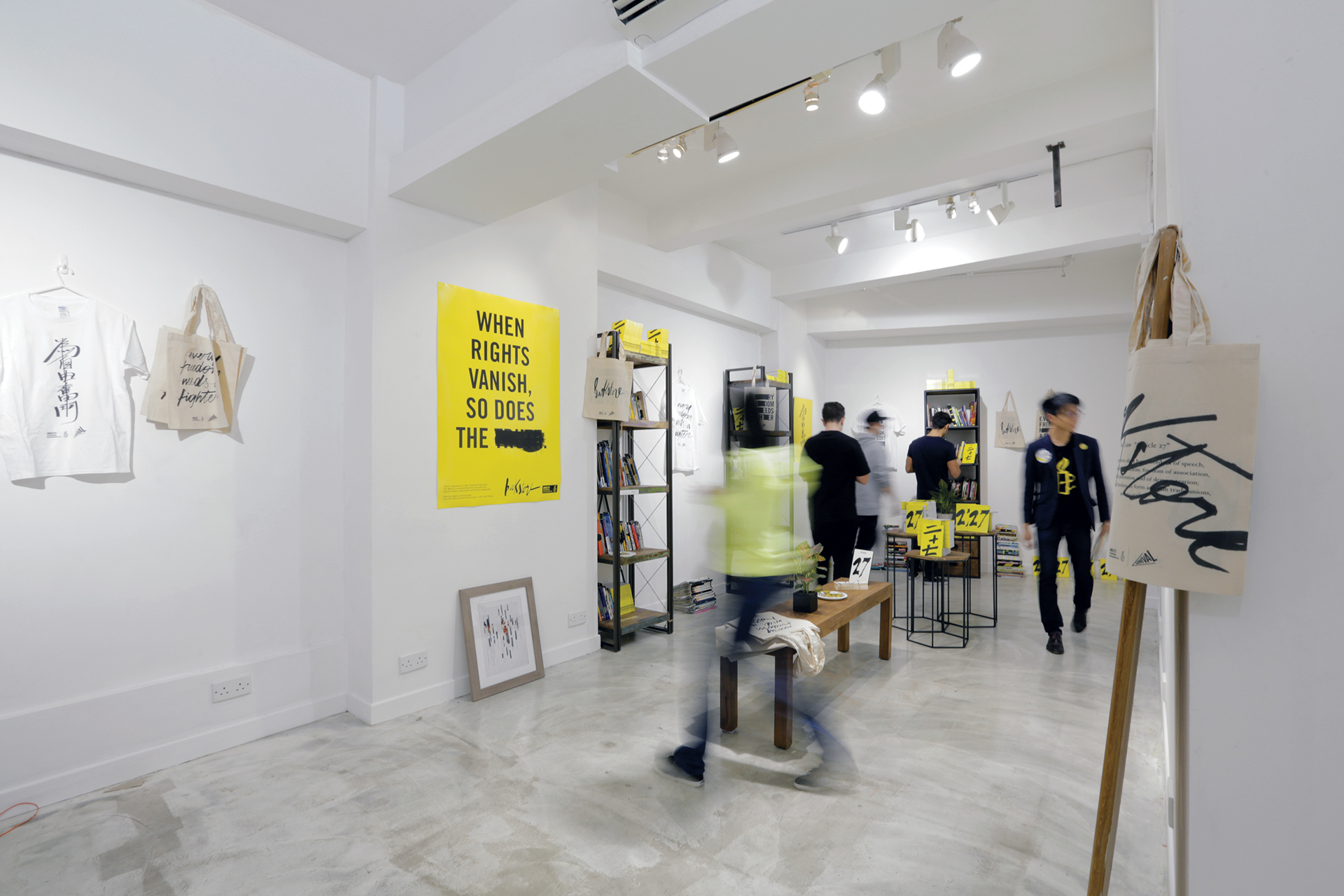 Mike Pearson Amnesty Store 2