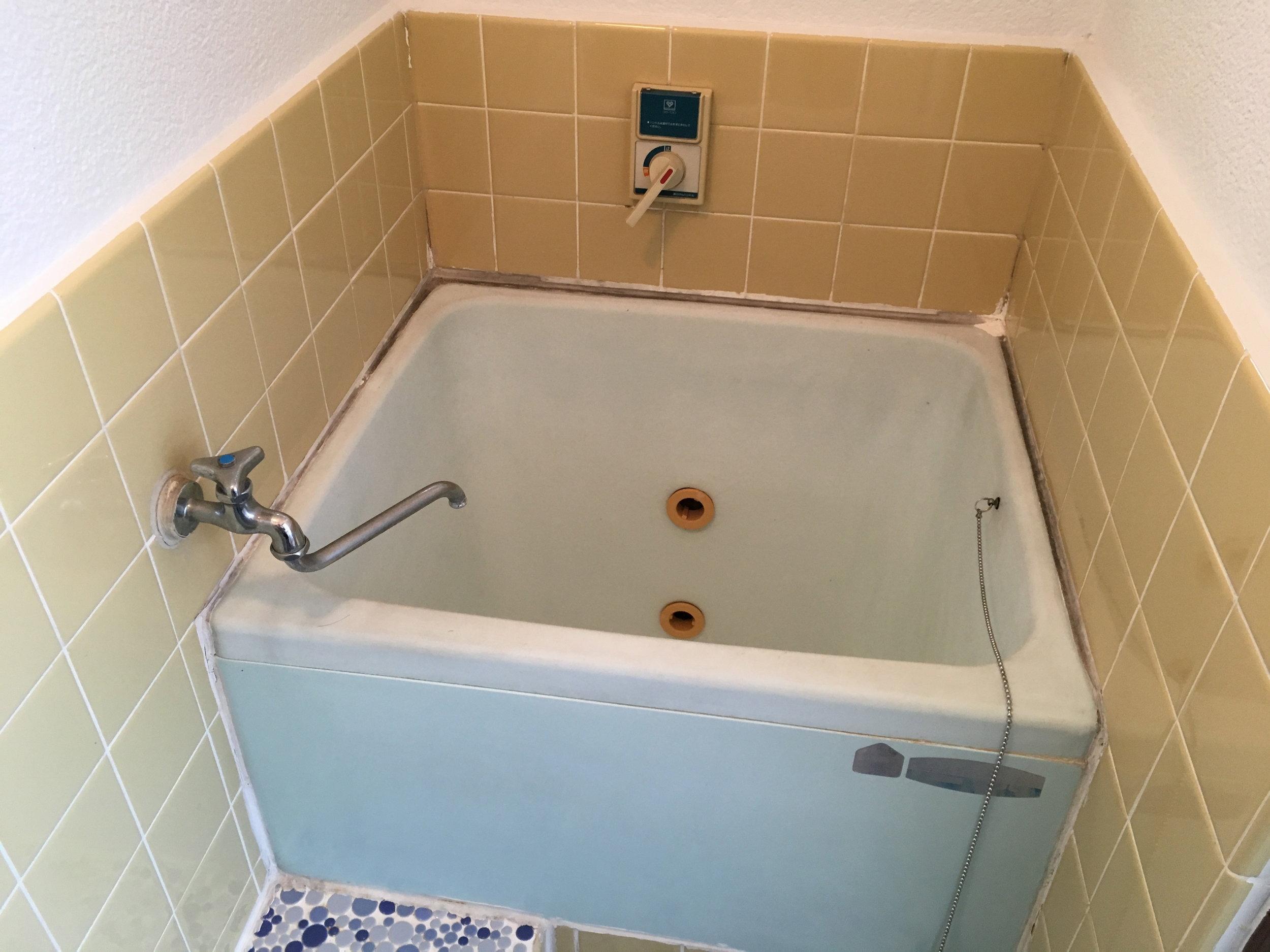 I'm not brave enough to take bath here...