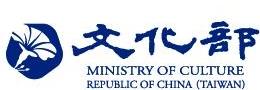 MINISTRY OF CULTURE-horizontal-R.O.C.(TAIWAN).jpg