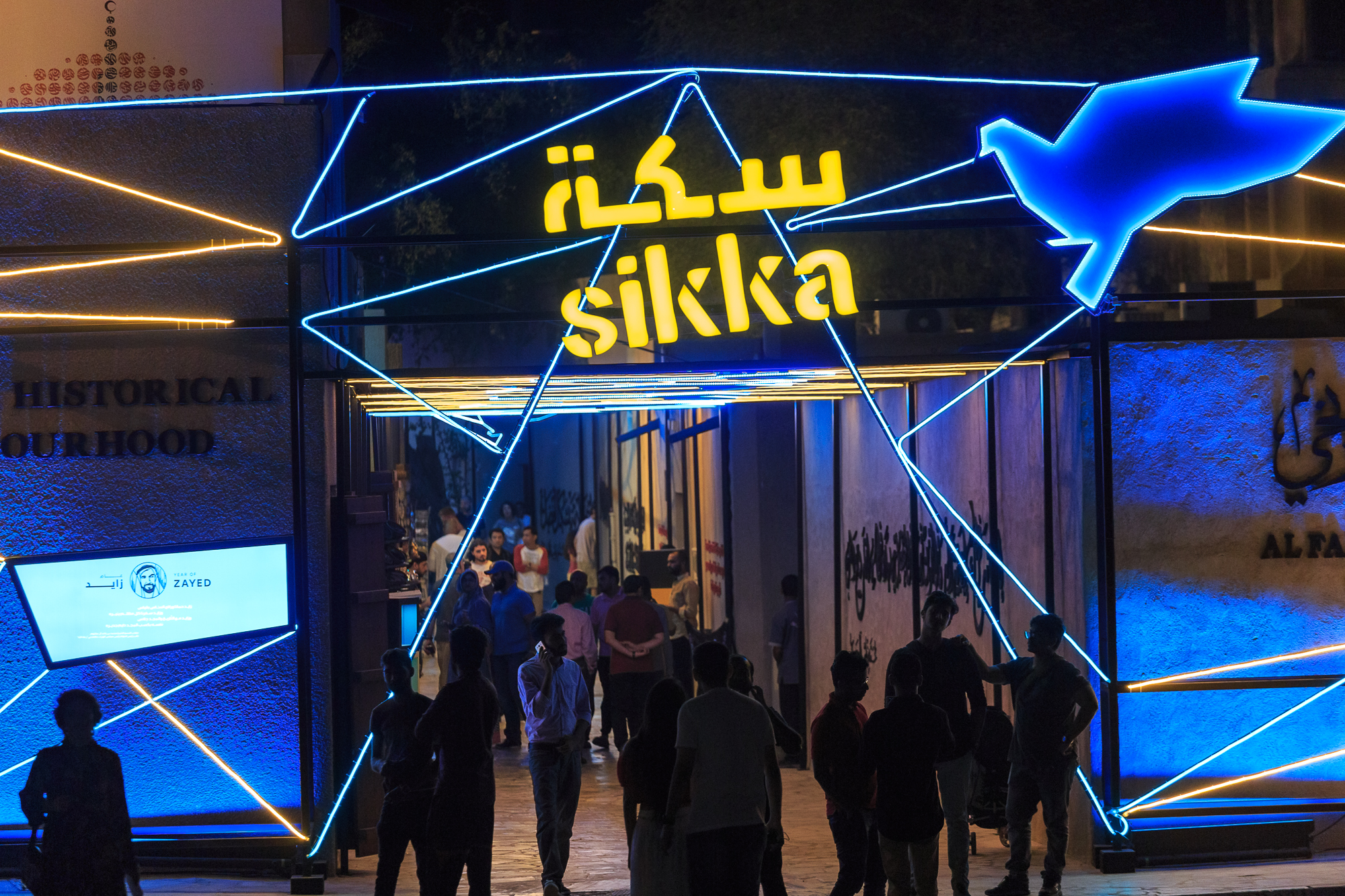 Sikka 2018 - Alleys Busy.jpg