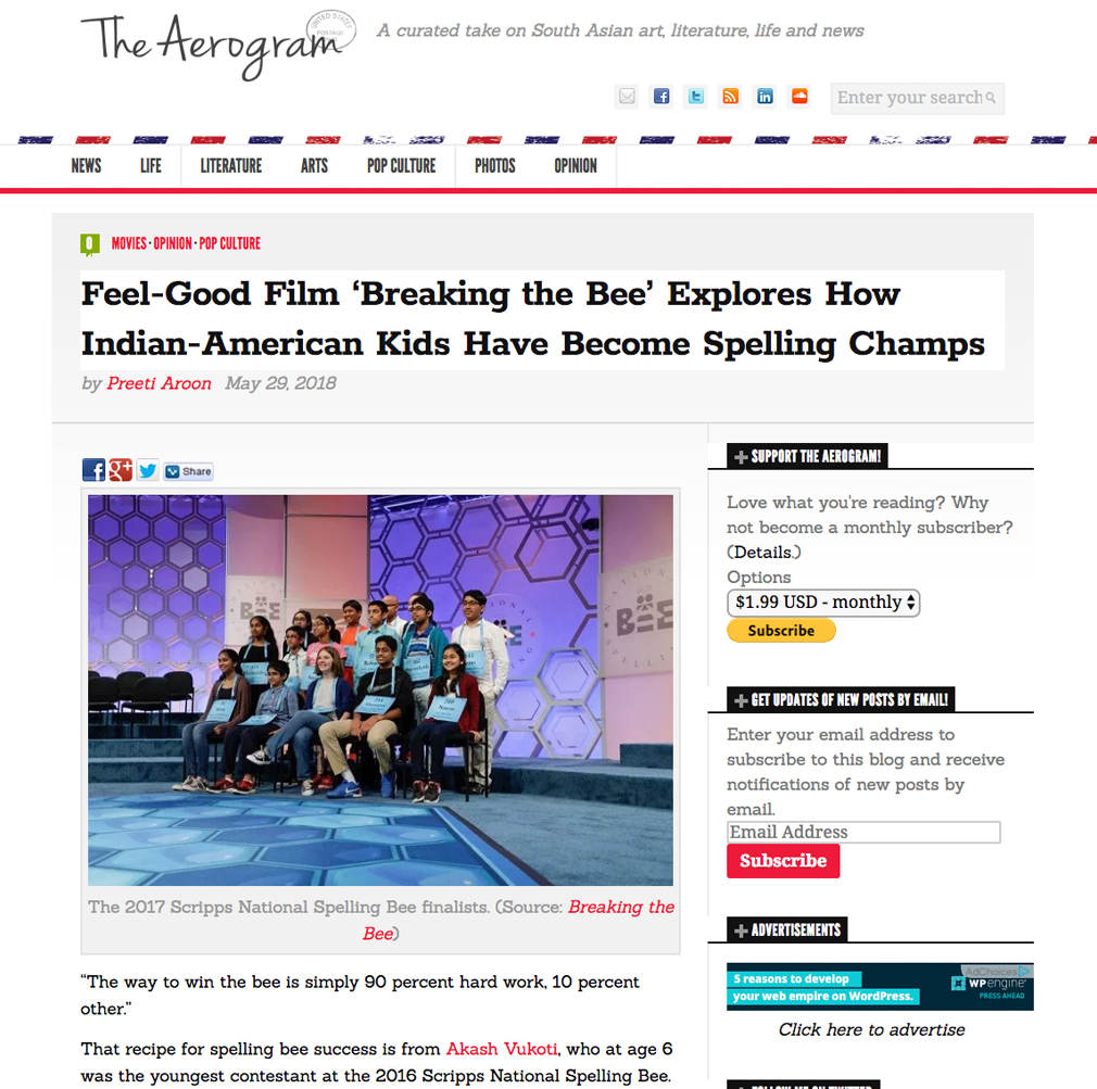 TheAerogram.jpg