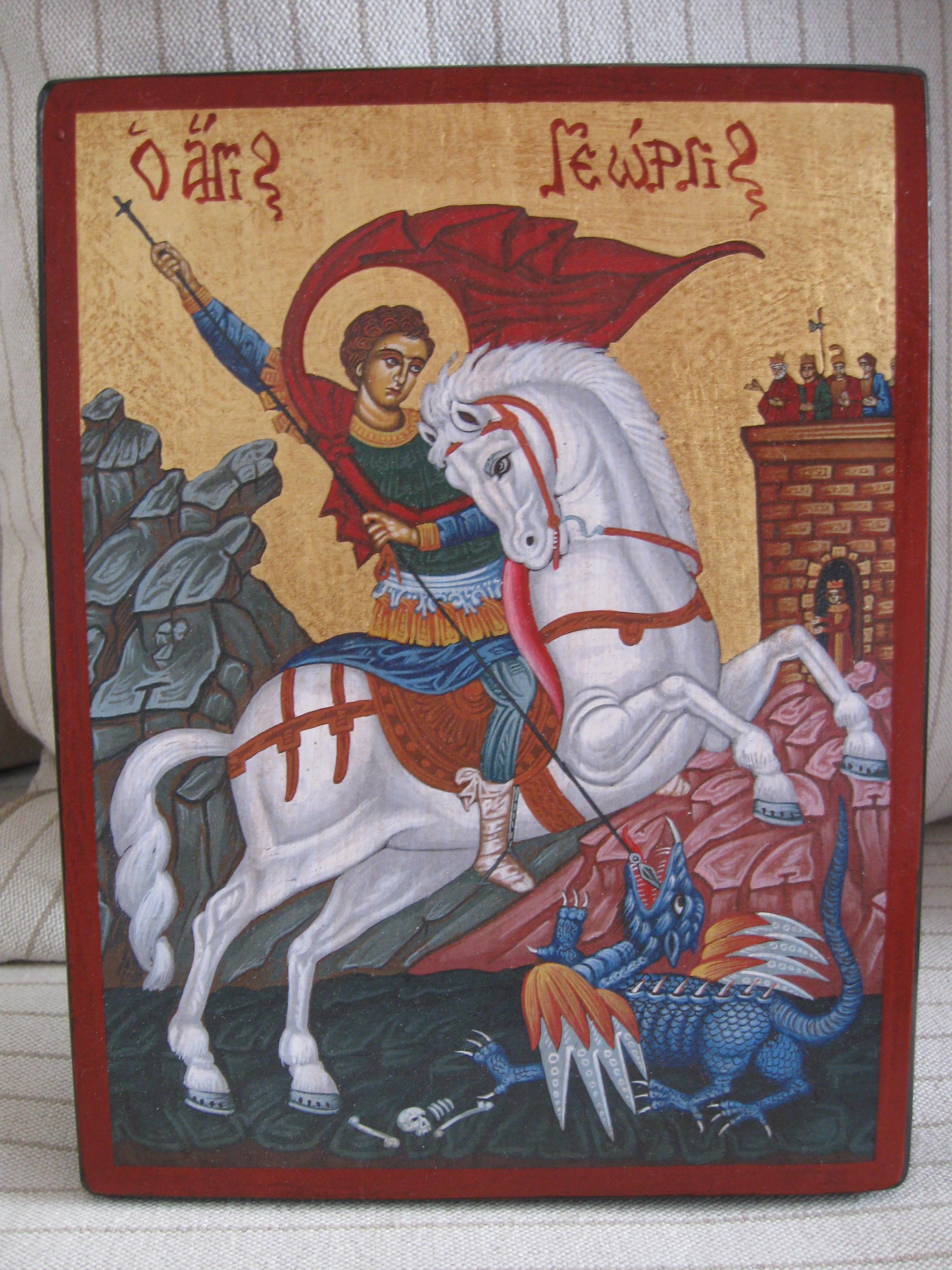 St George Icon.JPG