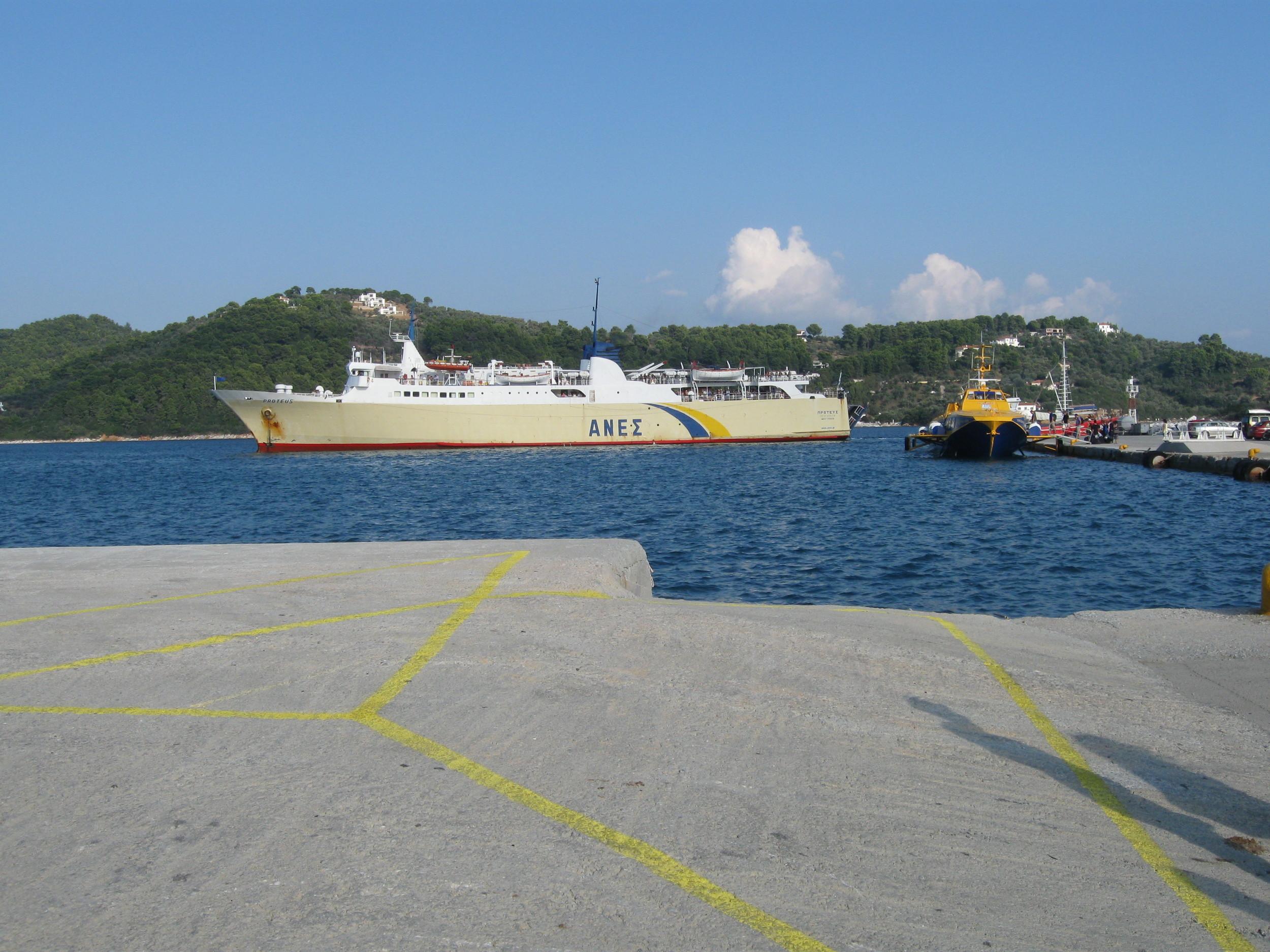 'Pelorus' Car Ferry.JPG