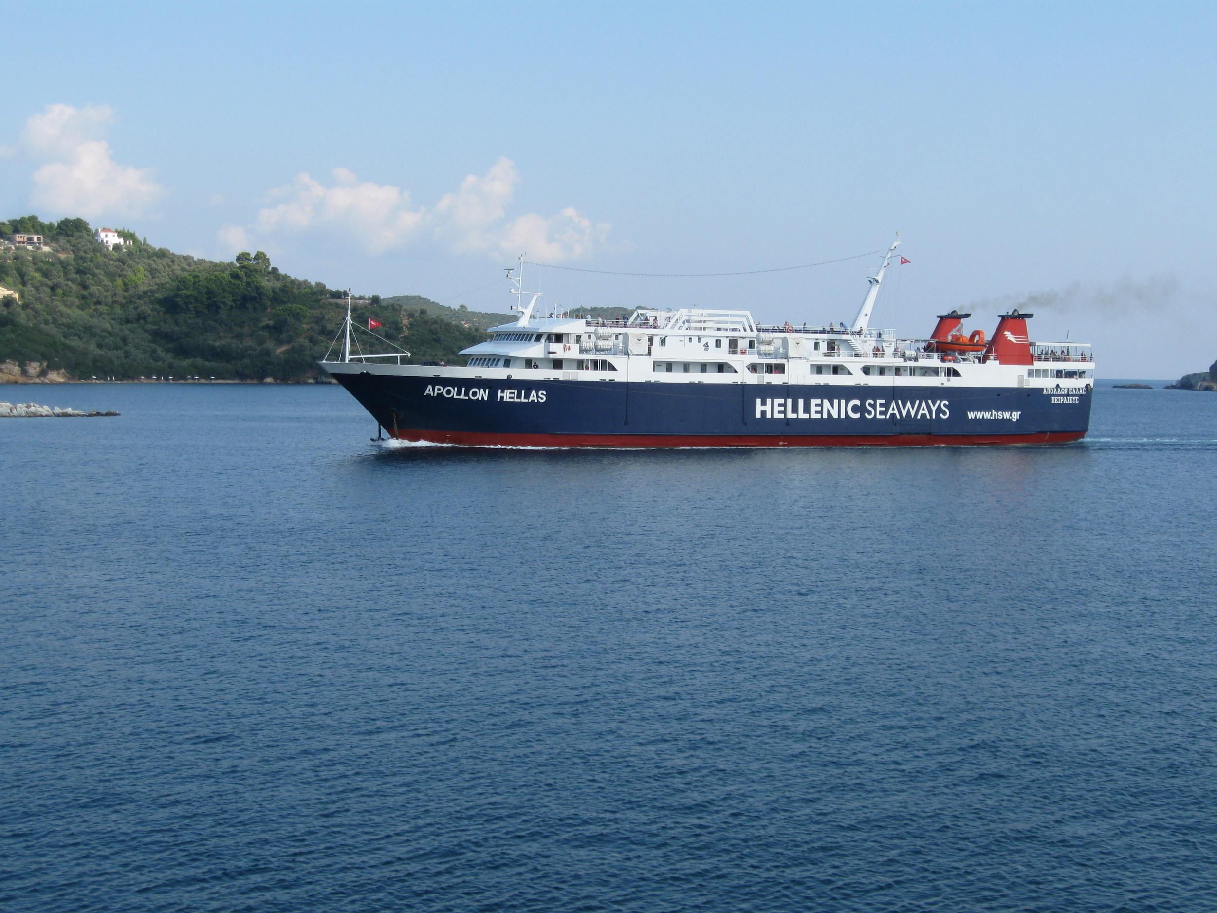 'Skiathos Express' Car Ferry.JPG