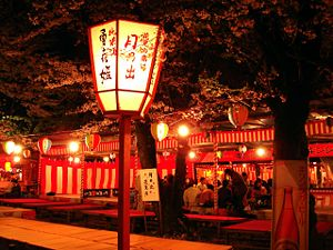300px-Kyoto_hirano_shrine.jpg