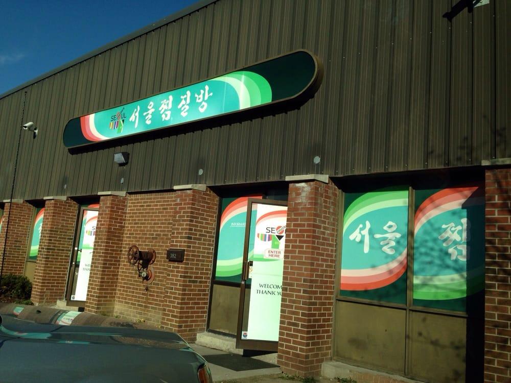 Seoul Zimzilbang Korean Sauna Source: Yelp