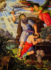 قربانی کردن اسماعیل توسط ابراهیم، محمد زمان