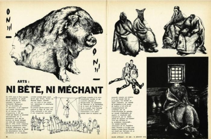 نشریه آفریقای جوان شماره ۶۲۶ سال ۱۹۷۳