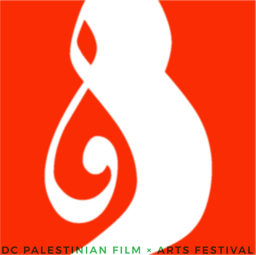 DC_Palestinian_Film_+_Arts_Festival.png