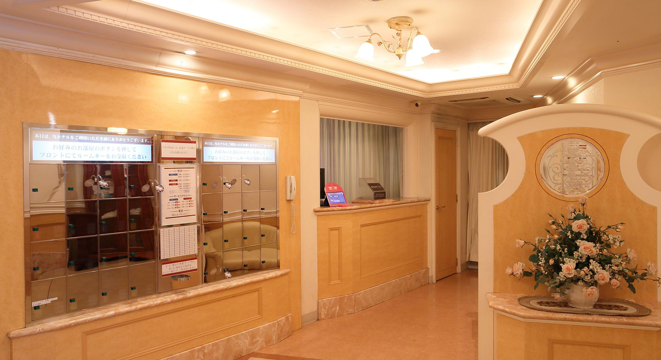 front-Hotel-Fine-Garden-Kuwana.jpg