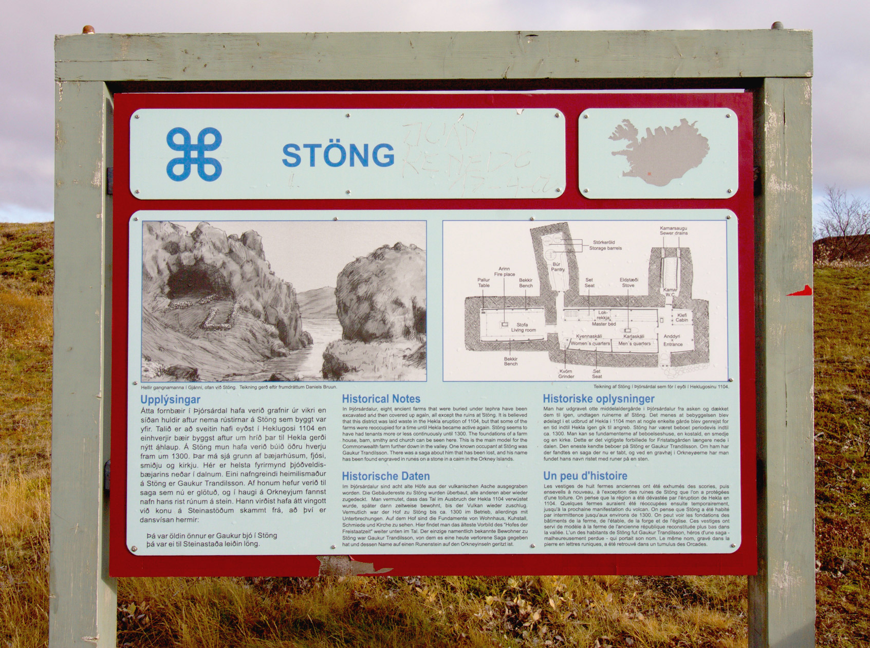 Stong-Iceland-Sign.jpg