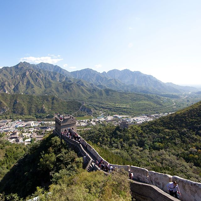 The view from the Great Wall...
