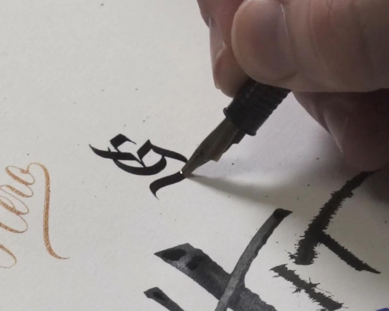 Manuscript Fountain Pens