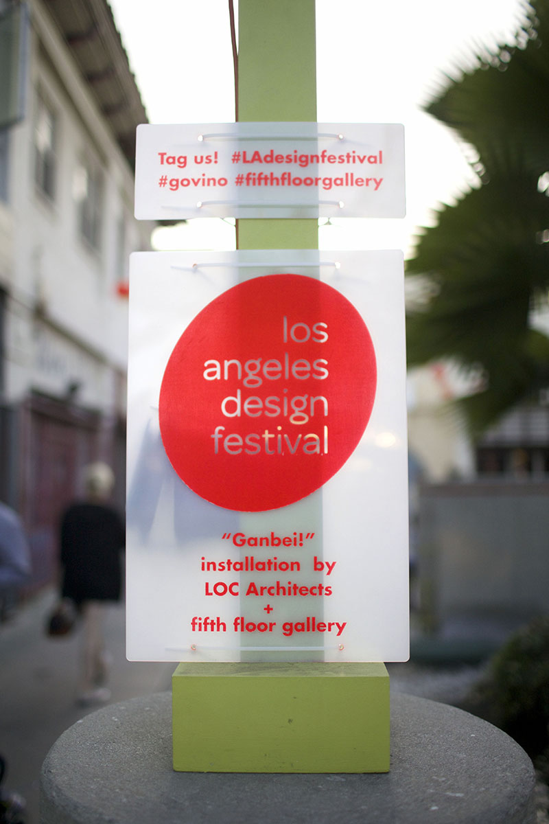 This installation was commissioned by the Los Angeles Design Festival to anchor a series of events in Chinatown, Los Angeles.