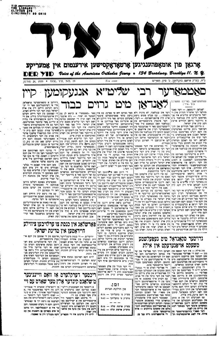 1959-6-26.jpg