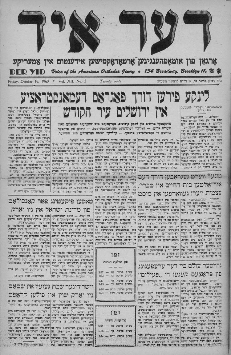 1963-10-18.jpg