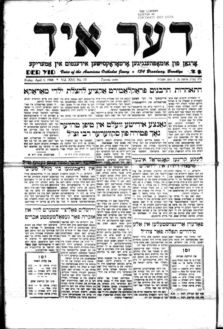 1968-4-5.jpg